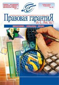 2006_nomer_4