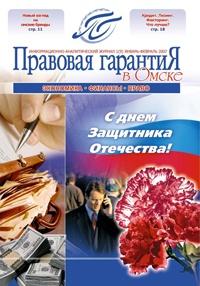 2007_nomer_1