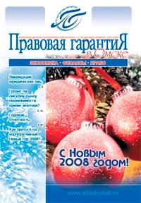 2007_nomer_10