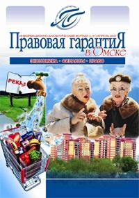 2007_nomer_3
