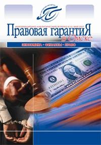 2007_nomer_4