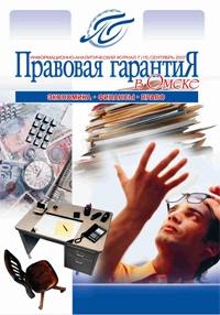2007_nomer_7