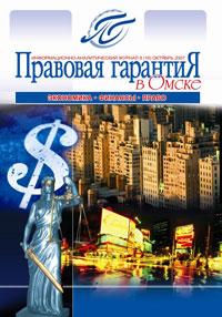 2007_nomer_8