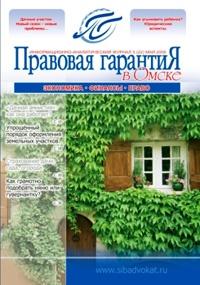 2008_nomer_5
