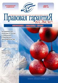 2009_nomer_1