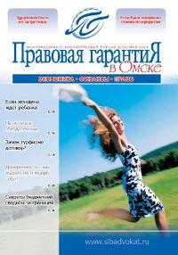 2009_nomer_4