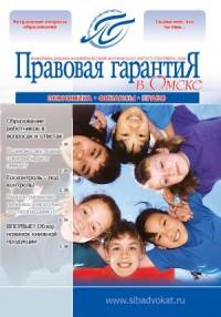 2009_nomer_6
