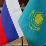 kazakh mal