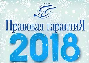 2018 izm m