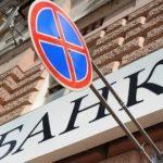 bank-pic m