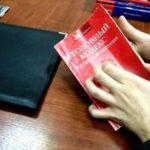 poddelka_dokumentov m