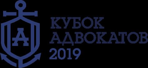advocatecup_2019_m