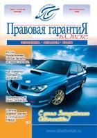 Номер 2 - 2008