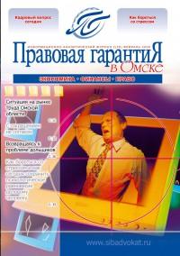 Номер 2 - 2009