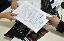 Закон о банкротстве физических лиц: специфика, достоинства и недостатки