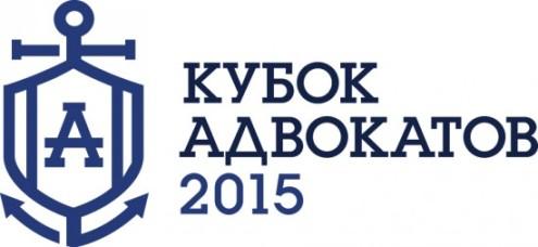 Регата для адвокатов и юристов -2016