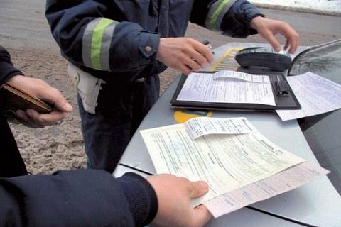 «Скидка» на штрафы для водителей: первые итоги