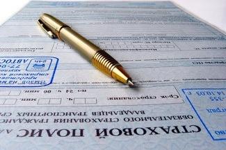 ОСАГО, защита прав потребителей и как бороться со страховщиками
