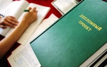 Как не ошибиться при выборе платных образовательных услуг