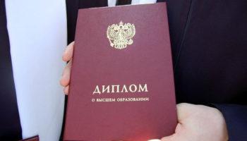юридическое образование в России