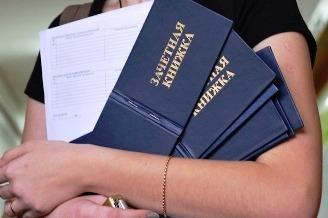 Нужен ли запрет на заочное юридическое образование?