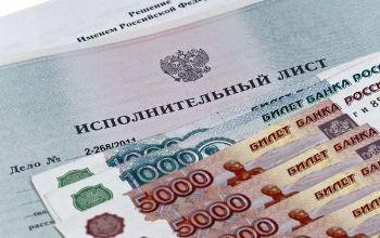 Банкротство гражданина как инструмент недобросовестных должников