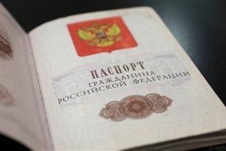 Сложность в получении гражданства по основанию признания иностранного гражданина носителем русского языка