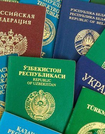 РВП гражданство