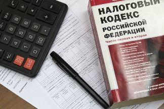 Сделать платежи за налогоплательщиков разрешается другому лицу