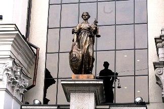 Глава Верховного суда получит полномочия по надзорному пересмотру любых дел