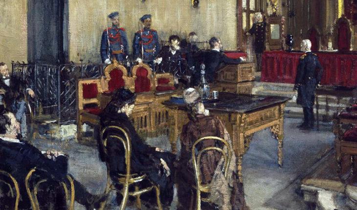 становление юридического образования в России