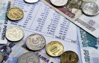 Некоторым жителям России в 2018 году разрешат не платить за «коммуналку»