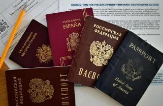 Почему паспорта бывают лишь четырех цветов?