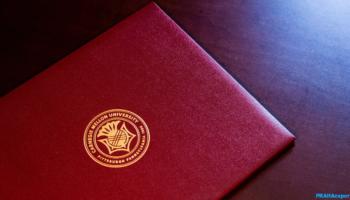 признание титула и диплома в Чехии