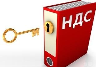 НДС или налог с продаж: плюсы и минусы