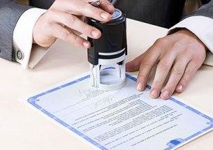 Ошибки налоговых органов при признании фирмы «однодневкой»