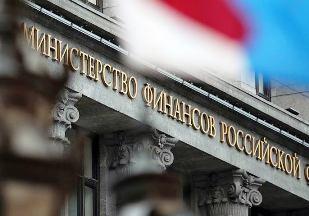 Минфин спишет долги меньше 4 тыс. руб. без уплаты НДФЛ
