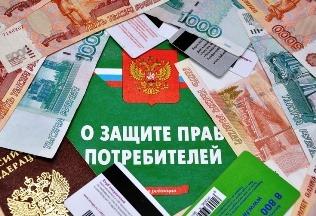 СМИ: суды в регионах выносят ошибочные решения по спорам с банками