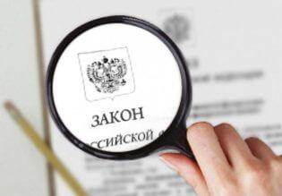 Центр Кудрина рассказал, как нужно контролировать законодательство