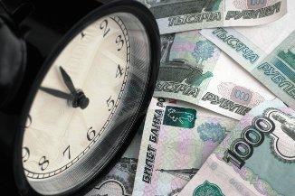 Долги россиян по просроченным микрозаймам уменьшат