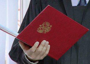 В правительстве одобрили ускоренное оглашение приговоров