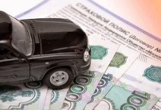 Когда можно требовать выплаты стоимости восстановительного ремонта автомобиля?
