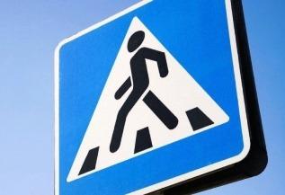 Увеличивается штраф для водителей, не пропускающих пешеходов