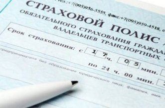 Как поступить, если у страховой компании виновного в ДТП отозвана лицензия?