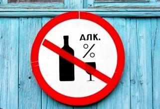 Суд в Якутии запретил двум условно осужденным пить спиртное