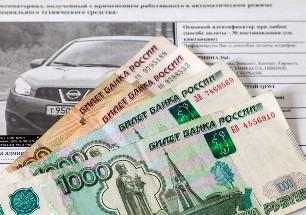 Конституционный суд продлил россиянам скидки на штрафы ГИБДД