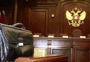 У судей будет новое основание для приостановления производства