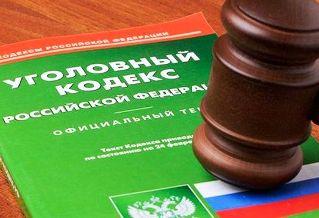 Президент предлагает специальную статью в УК за нарушения в оборонзаказах