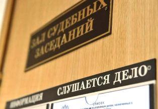 ВС: суды должны решать вопрос с подсудностью дела в течение 10 дней