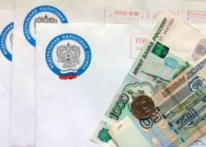 Россиянам разрешат платить налоги в МФЦ